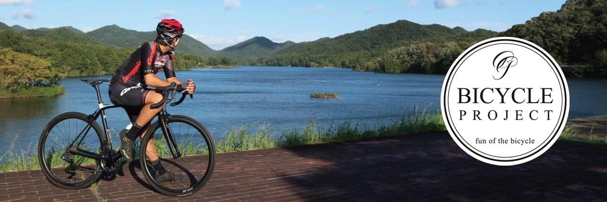 【DIIIG】兵庫県の道の駅をめぐるミッションスタート サイクリングスタンプラリー