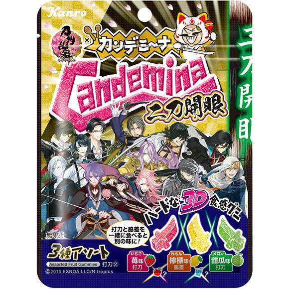 【刀剣乱舞】第三弾は日本刀型のグミが登場。パッケージを並べて二刀開眼!