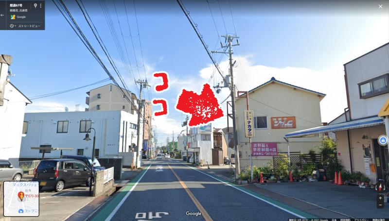 【姫路市】かわいいタルトレット専門店「Paume Bonheur」がオープンしてた!