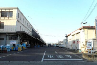 姫路市中央卸市場