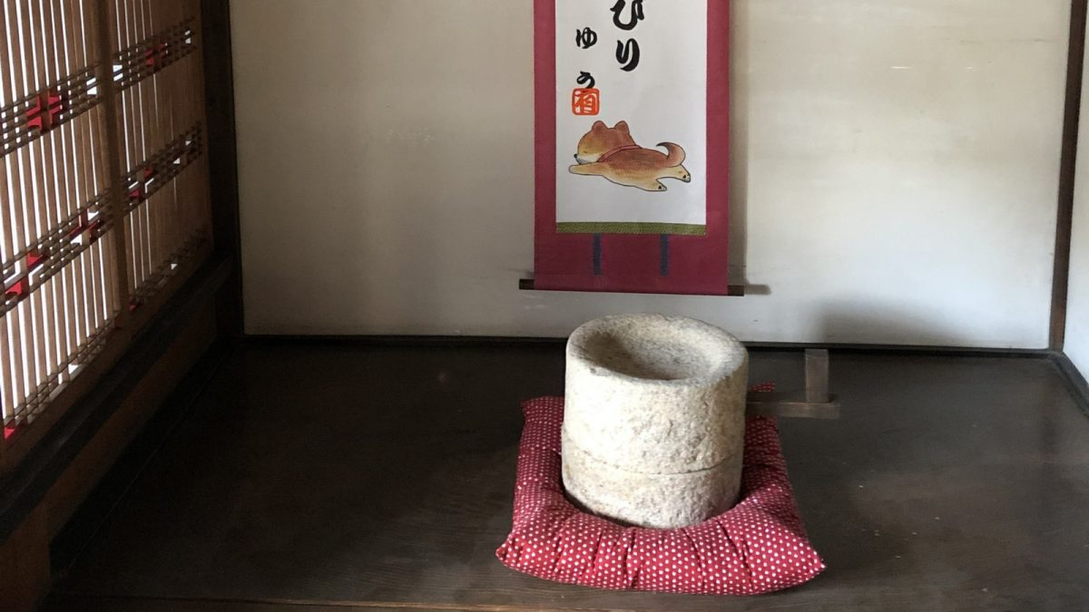【福崎町】古民家そば処「有庵」オープン|十割蕎麦とサーモン(鮭)料理