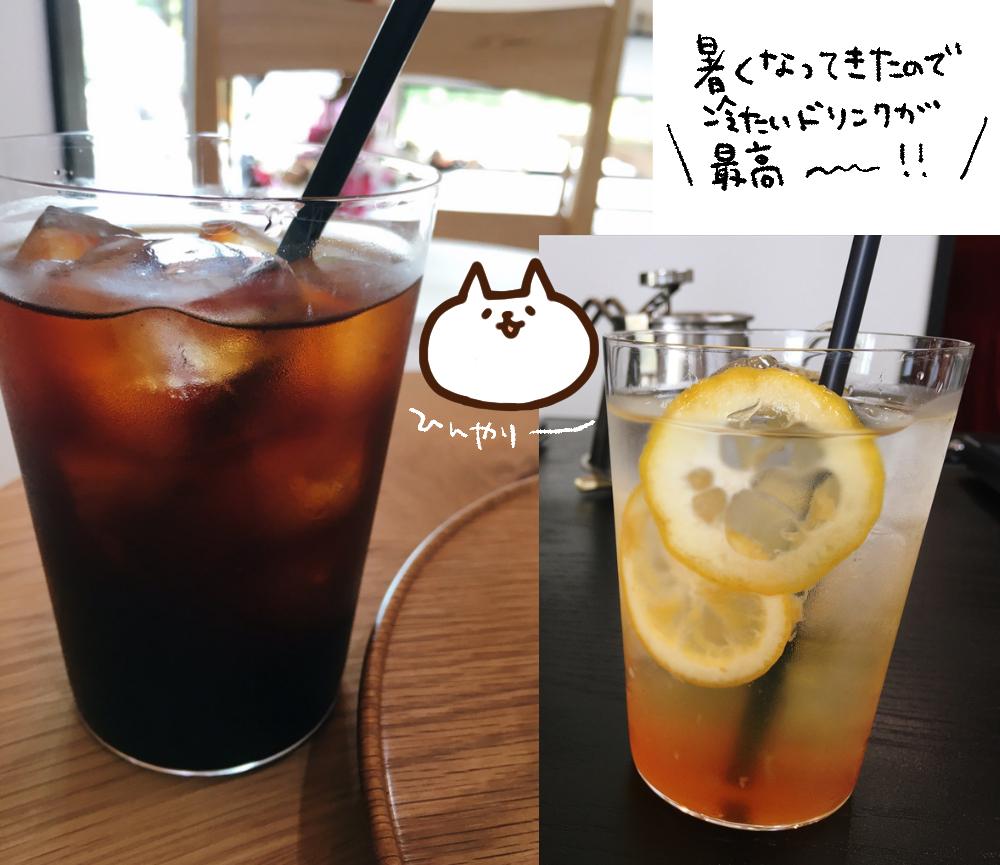 (ねこレポ)URUMI gallery cafeがオープンしたので行ってきた 加西市