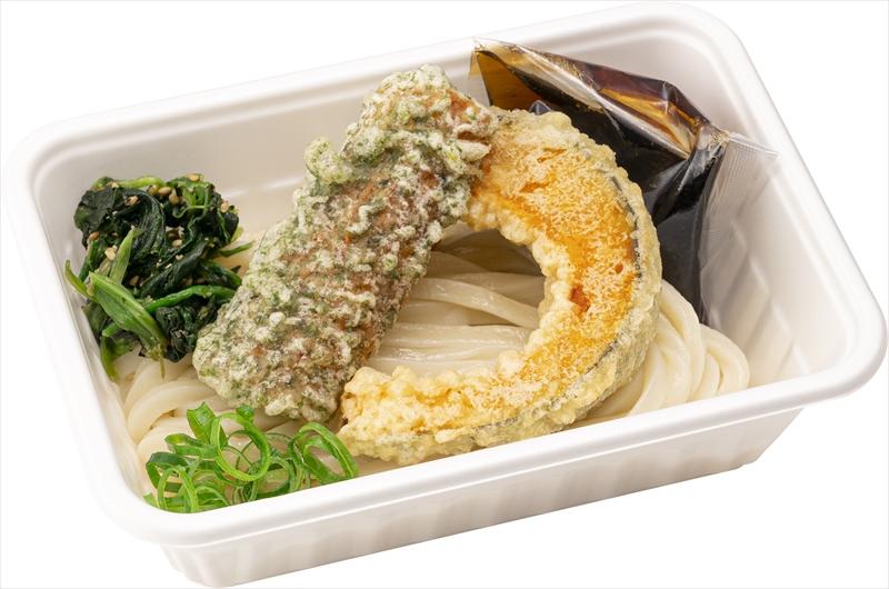 【はなまるうどん】うどん・天ぷら・おかずをお弁当に!新「はなまるうどん弁当」発売