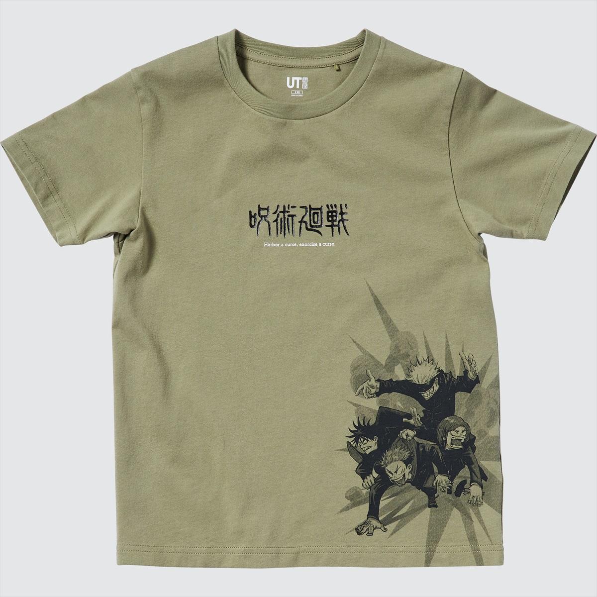【UT】名セリフと共に。ユニクロと呪術廻戦とのコラボTシャツが6月発売