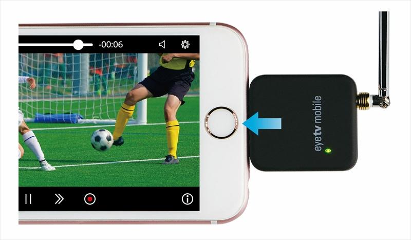 【ケンコー】iPhone・iPadでどこでもテレビを視聴&録画できるチューナーが便利そう