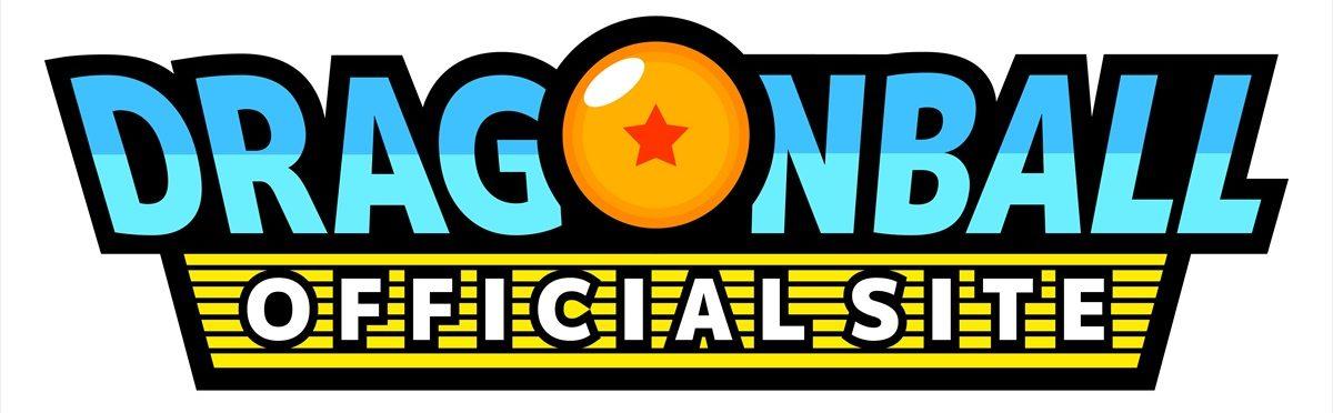 【悟空の日】全地球人対応版のドラゴンボール公式サイトがオープン