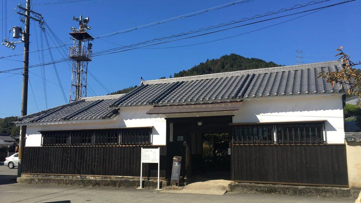 旧小國家住宅(小國鐵十郎生家)