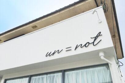 スイーツカフェ「un=not」(アンノット)がオープンしたので行ってきた!|福崎町