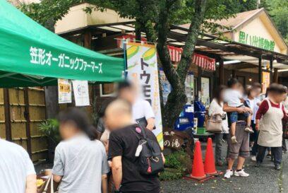 【市川町】『笠形コーン』とうもろこし直売会が開催|笠形オーガニックファーマーズ