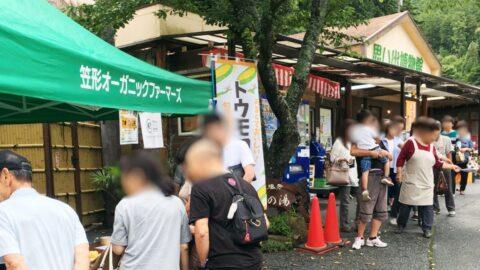 【市川町】『笠形コーン』とうもろこし直売会が開催|オーガニックファーマーズ