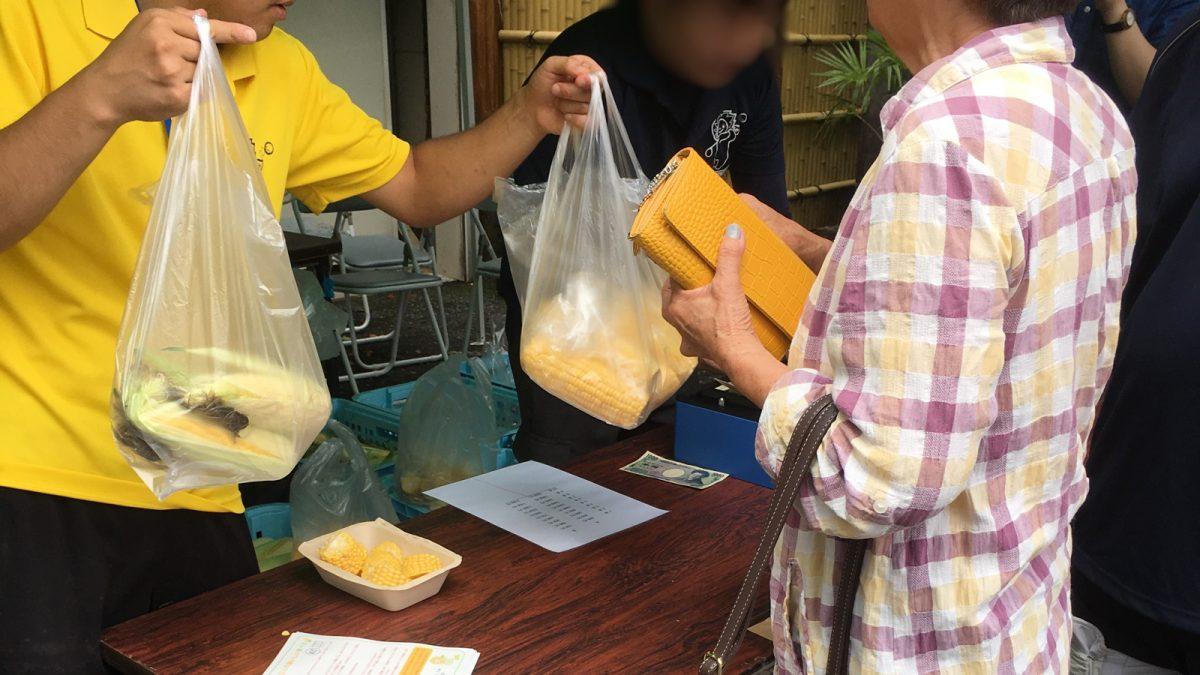 【市川町】『笠形コーン』とうもろこし直売会が開催 オーガニックファーマーズ