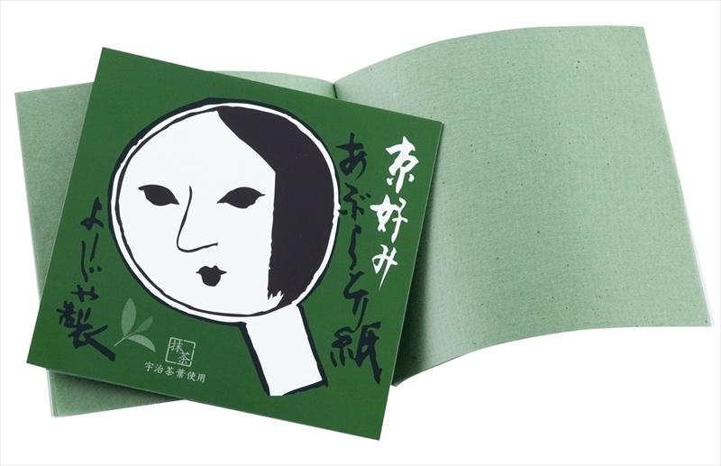【よーじや】季節限定!宇治抹茶の茶葉を練りこんだ「あぶらとり紙 抹茶」が発売