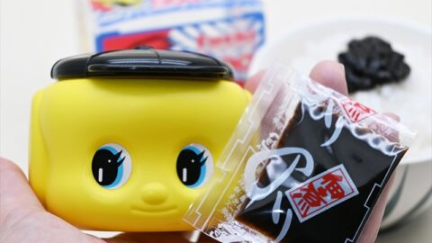 【ご飯のお供に】食べるフエキのり??「フエキのり佃煮」新発売