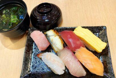 【福崎町】9時半までの来店で20%オフ。廻る寿司祭り 福崎店