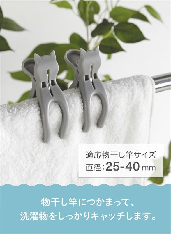 【猫の手も借りたい】かわいくて便利な猫の洗濯ばさみ|ヴィレヴァン