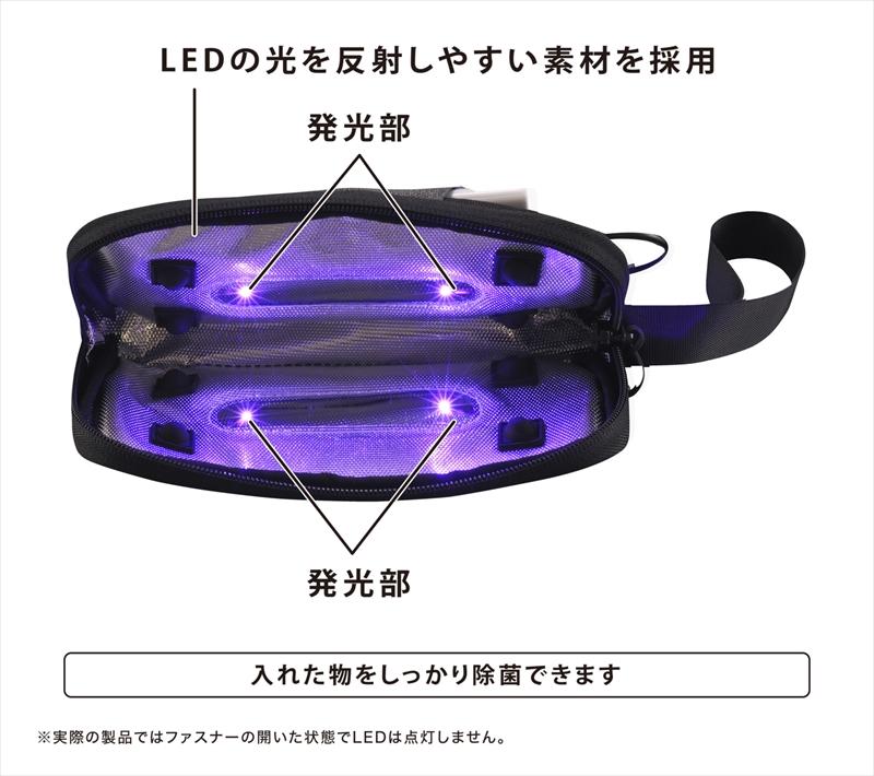 【5分で除菌完了】いつでもスマートフォンなどを除菌することができる『UV-C除菌ポーチ』発売