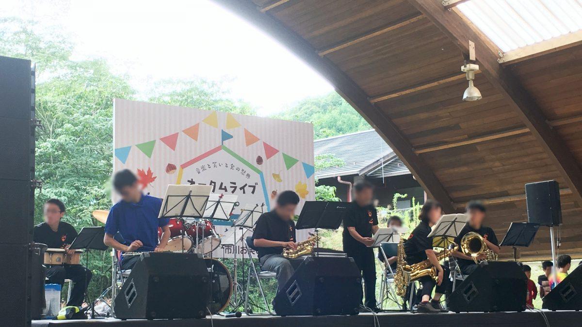 市川音楽祭・OWALIVE