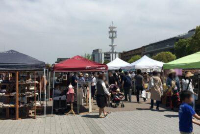 第5回 ロハスパーク姫路@大手前公園