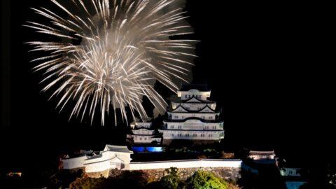 【ミライへカケル】姫路城周辺で花火打ち上げ!HIMEJI JC FESTIVAL 2021