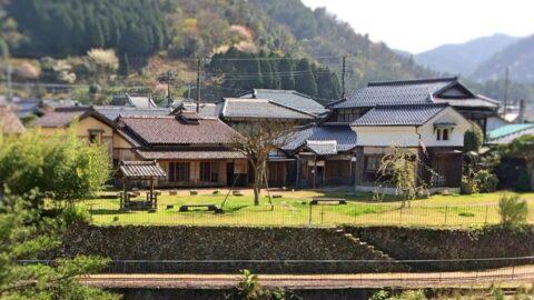 口銀谷銀山町ミュージアムセンター(旧浅田邸)