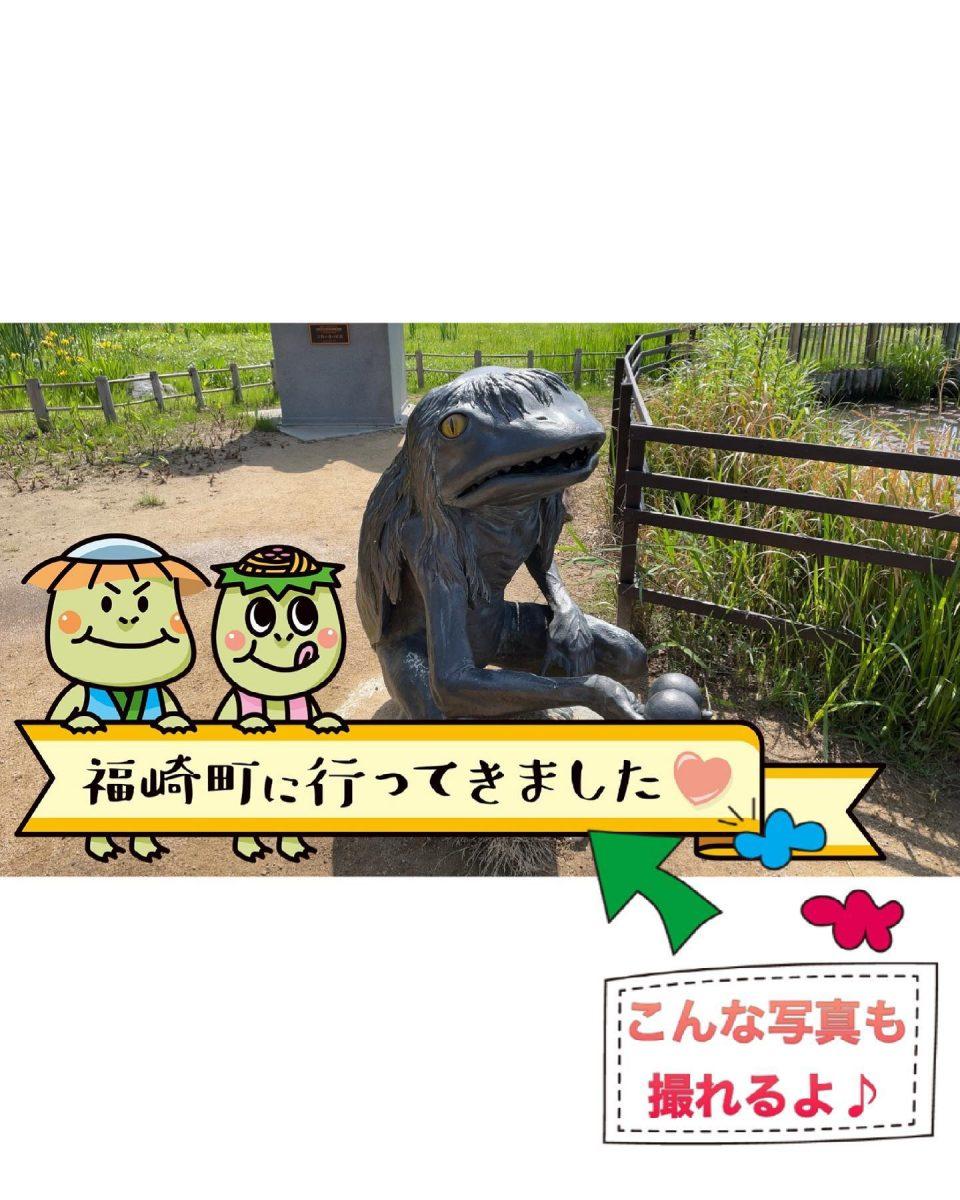 【福崎町】観光アプリ『ふくなび』リリース