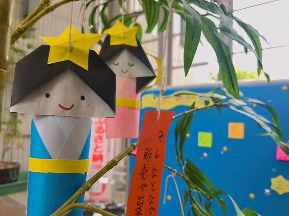 【加西市】星に願いを、市役所に笹飾り