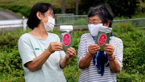 【多可町】「はせがい紅茶」20年間の活動に終止符
