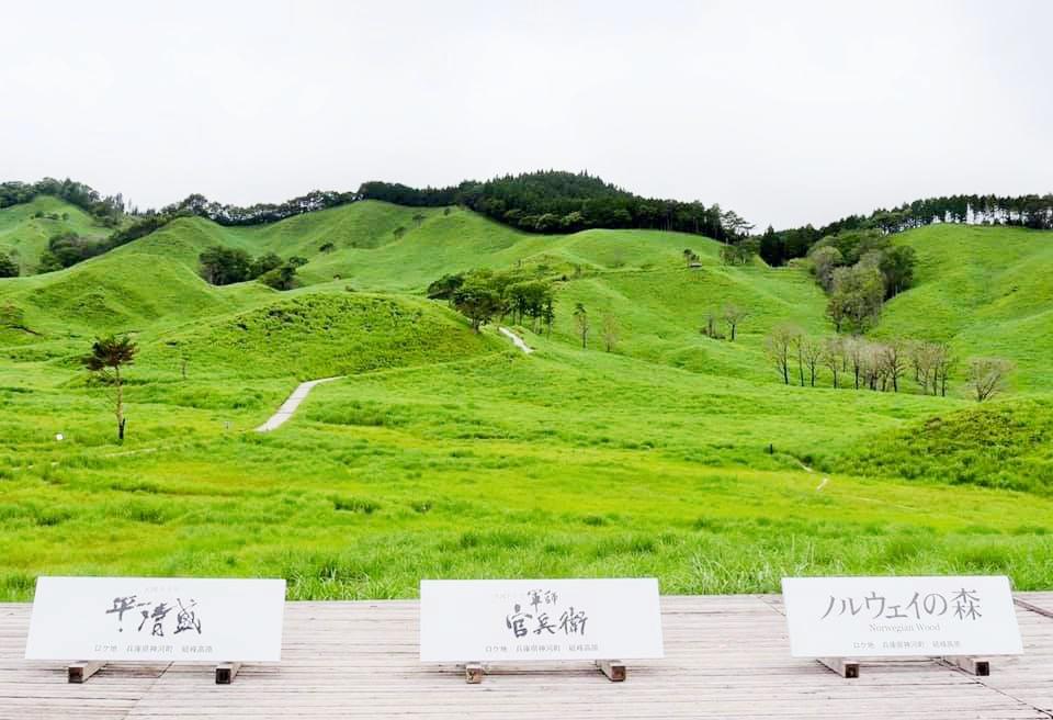 【神河町】初夏の砥峰高原で「夏真っ盛りライブ」