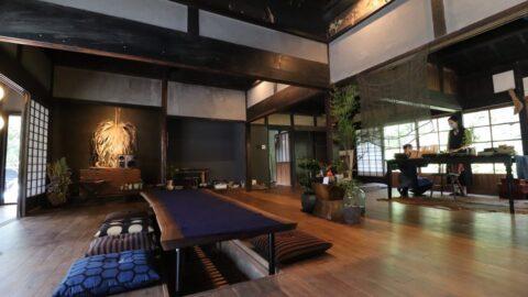 【神河町】古民家宿「yogoto」|吉事(よごと)重なれ、越知の地で