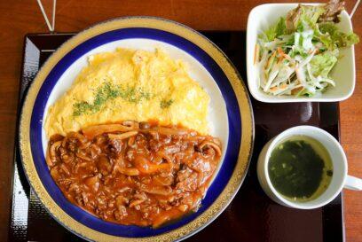 レストラン「マロニエ」リニューアルオープン|生野銀山