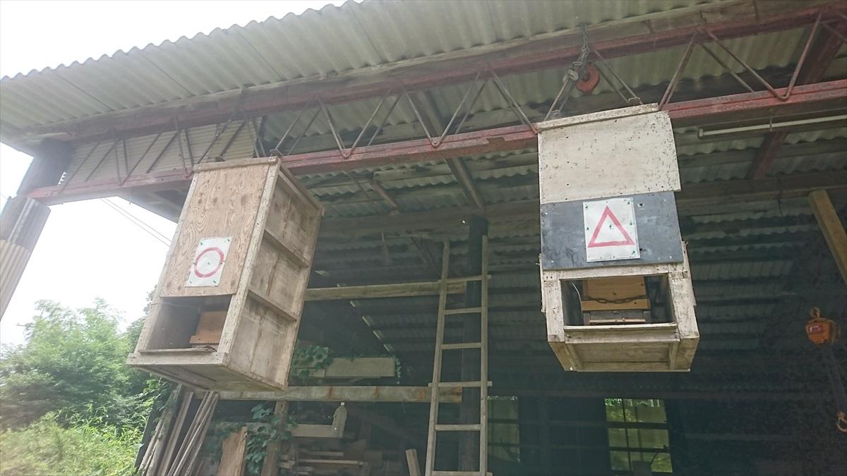 【ナニコレ】軒先に吊るされた丸と三角のマークが気になる|市川町
