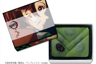 【鬼滅の刃】箱も可愛い!「鬼滅の刃こたべ」が7月21日に新発売