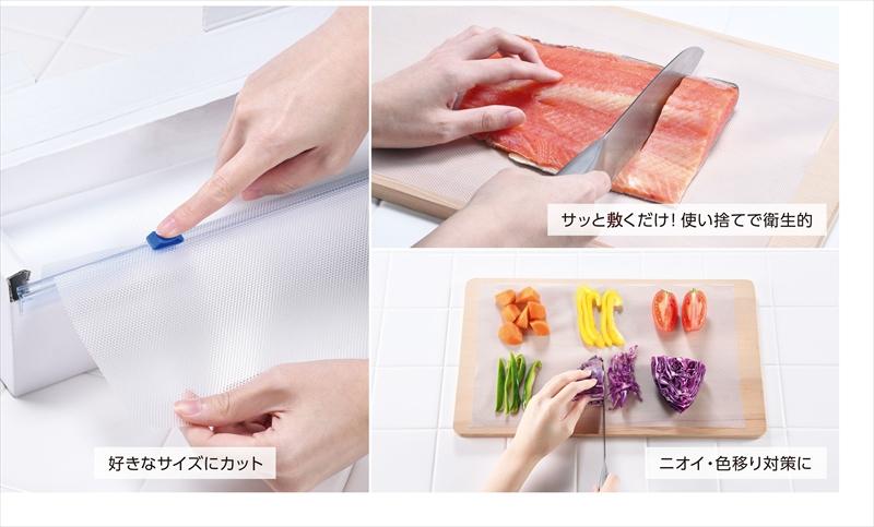 【夏場の雑菌対策】まな板の上に敷くだけ!切って使える「まな板シート」が登場|コメリ