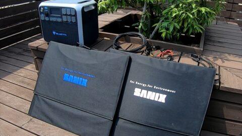 【災害時にも使える】大容量ポータブル蓄電池・充電用太陽光パネル販売開始|サニックス