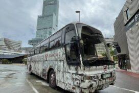 【オバケバス】世界初の「車型移動式お化け屋敷」全国へゾクゾクデリバリー