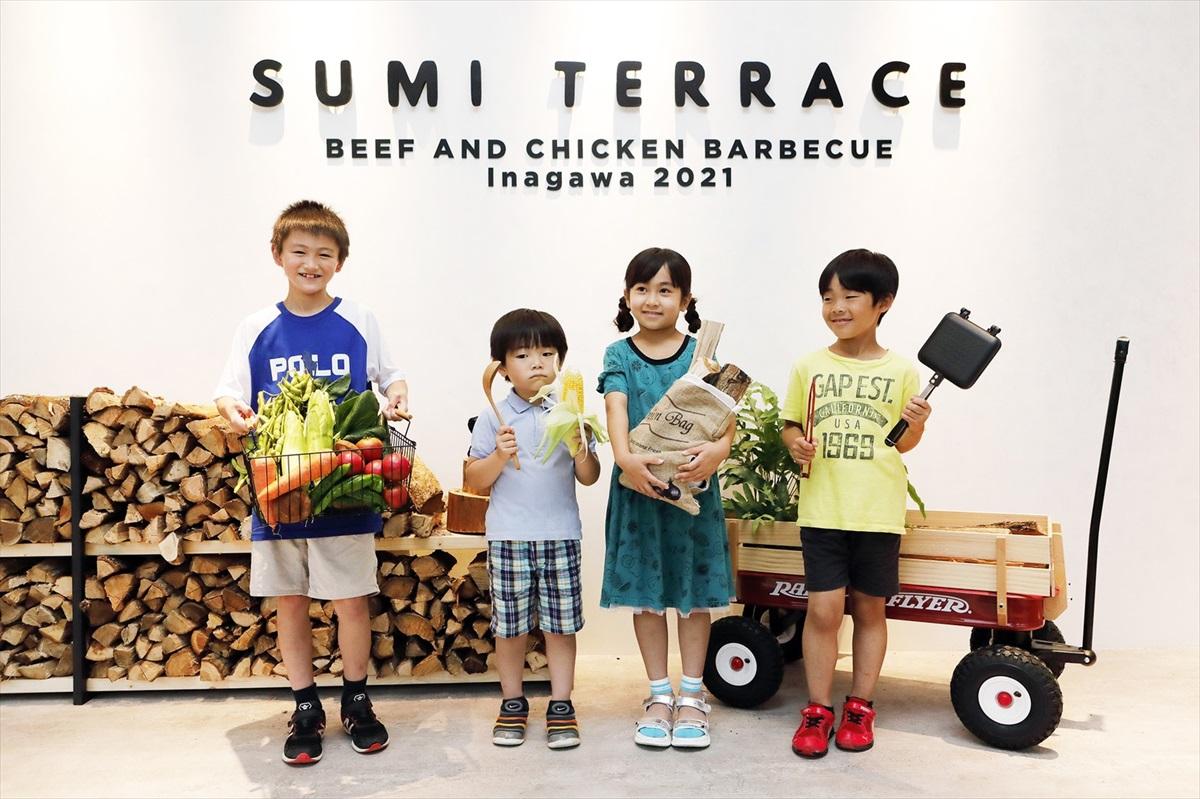 【猪名川町】SUMI TERRACE 〈スミテラス〉 オープン インドアでバーベキュー&キャンプめし