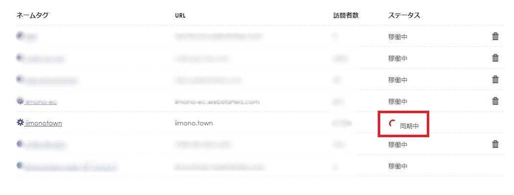 【サーバー】Z.com WP から Xserver へのイレギュラーかもな移管手順