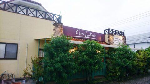 Caffe La Karin(カフェ・ラ・花梨)