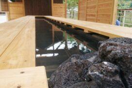 【市川町】せせらぎの湯に足湯『ふれあいの湯』がオープン|天然かさがた温泉