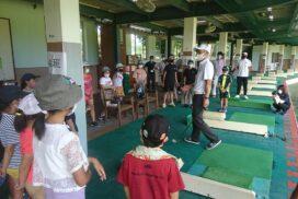 小中学生がゴルフ体験。市川町でサマースクール