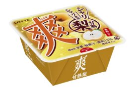 シャリッと食感。アイス『爽 甘熟梨』発売