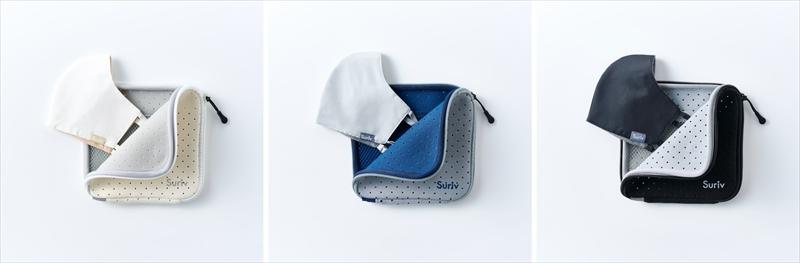 【まるごと洗える】ミニバッグのようなショルダータイプのマスクケース