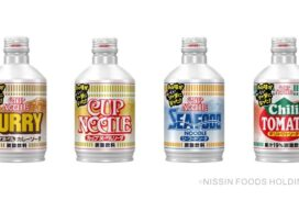 【日清】「カップヌードル」の味がする、ソーダ飲料4種が限定販売