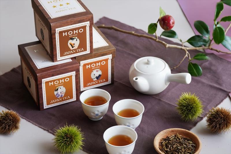 【オンライン限定】京都の焙じ茶専門店から、秋の焙じ茶ギフトセットが登場