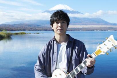 藤巻亮太 Acoustic Live Tour 2021 「まほろば」