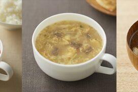 【無印良品】「食べるスープ」シリーズに新商品が登場