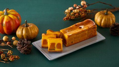 【お取寄せ】「かぼちゃ」や「栗」をふんだんに使用したスイーツを数量限定で販売 きのとや