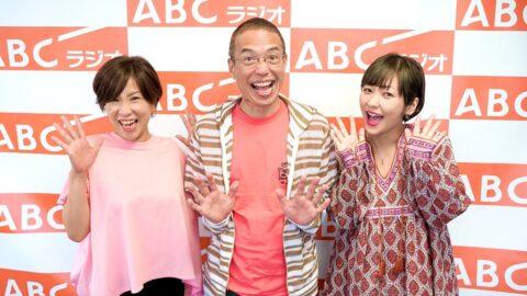 【ABCラジオ】新パートナーは中野涼子&近藤夏子|ドッキリ!ハッキリ!三代澤康司です