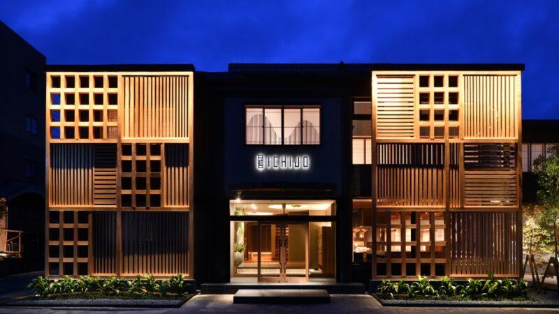 【香美町】ラグジュアリー旅館「ICHIJO」グランドオープン|一生の思い出づくりの一助