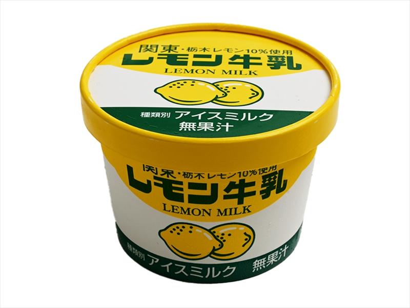 【神戸】おうち時間でもアイス満喫!『第4回 あいぱく in Daimaru KOBE 〜アイスクリーム万博〜」
